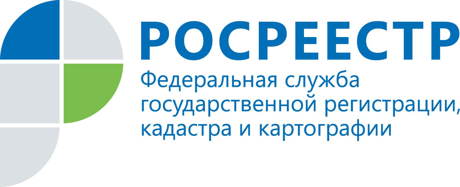 """Портал """"Жилищно-коммунальное хозяйство (ЖКХ) России&quot"""